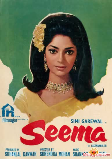 Poster of Seema (1971) - (Hindi Film)