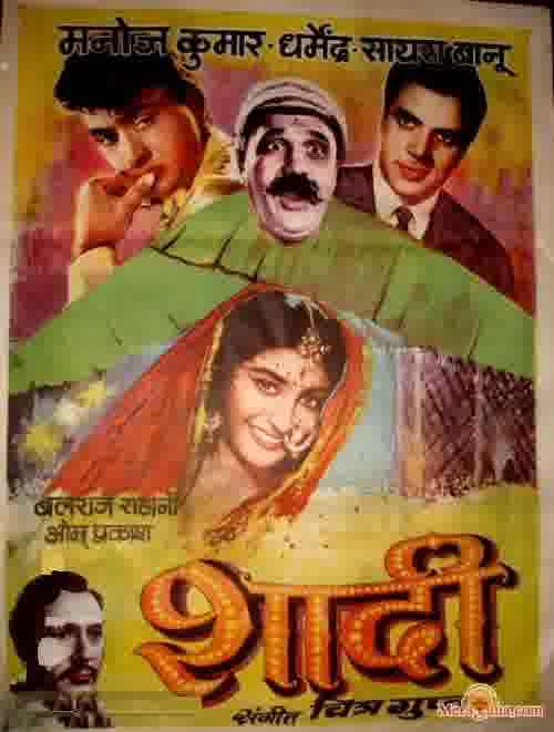 Poster of Shaadi (1962) - (Hindi Film)