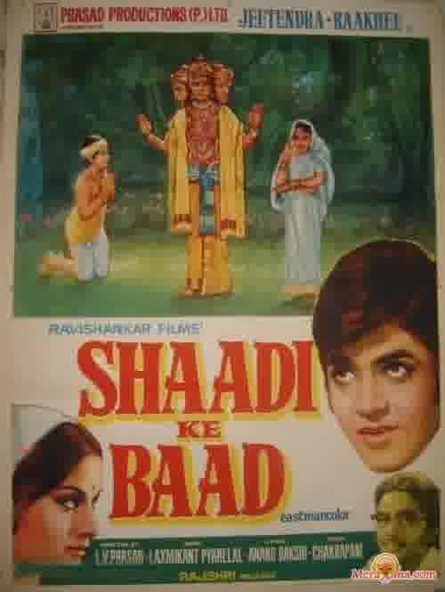 Poster of Shaadi Ke Baad (1972) - (Hindi Film)