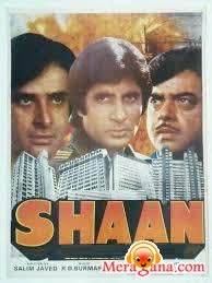 Poster of Shaan (1980) - (Hindi Film)