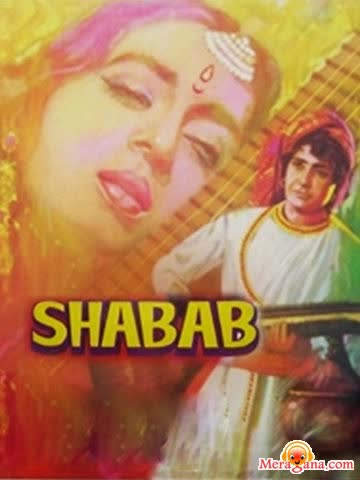 Poster of Shabab (1954) - (Hindi Film)