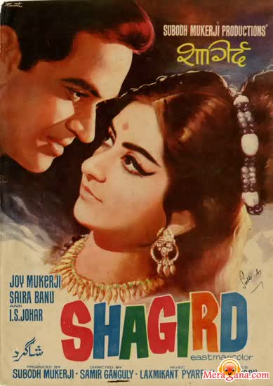 Poster of Shagird (1967) - (Hindi Film)