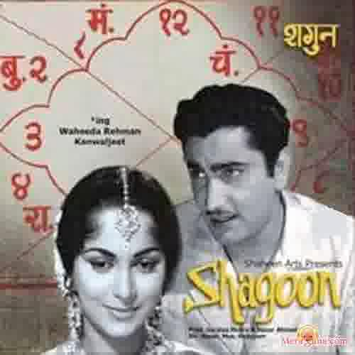 Poster of Shagoon (1964) - (Hindi Film)
