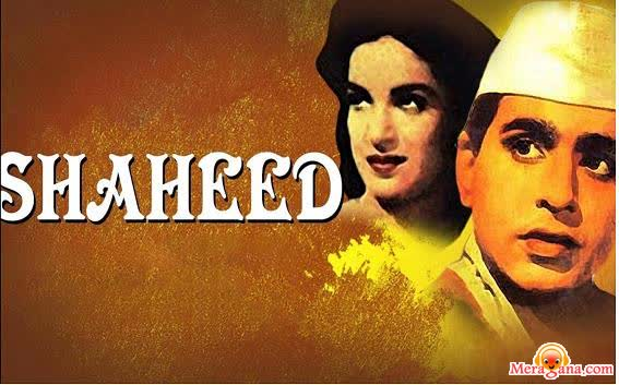 Poster of Shaheed (1948) - (Hindi Film)