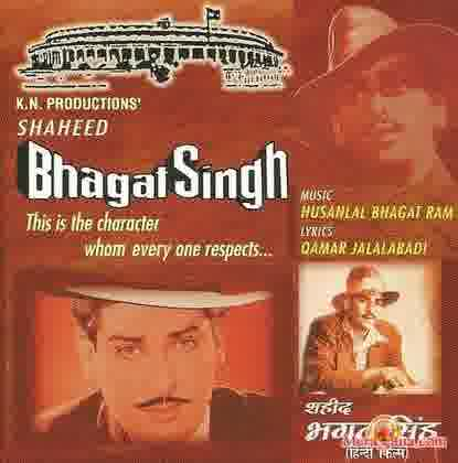 Poster of Shaheed Bhagat Singh (1963) - (Hindi Film)
