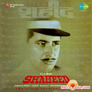Poster of Shaheed+(1965)+-+(Hindi+Film)