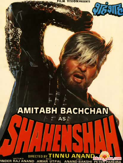 Poster of Shahenshah (1988) - (Hindi Film)