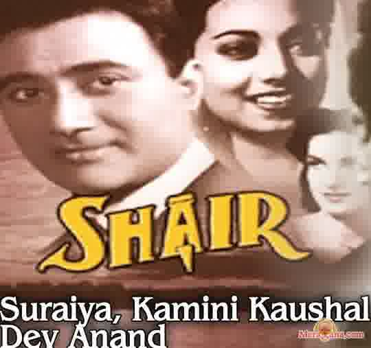 Poster of Shair (1949) - (Hindi Film)
