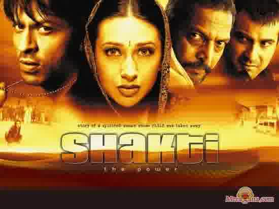 Poster of Shakti (The Power) (2002) - (Hindi Film)