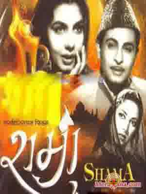Poster of Shama (1961) - (Hindi Film)