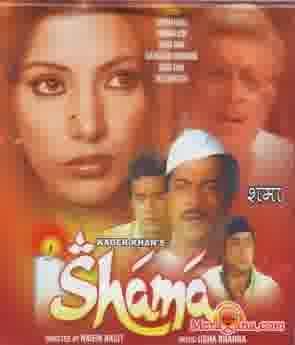 Poster of Shama (1981) - (Hindi Film)