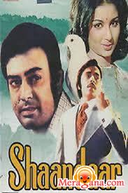Poster of Shandaar (1974) - (Hindi Film)