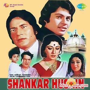 Poster of Shankar Husain (1977) - (Hindi Film)
