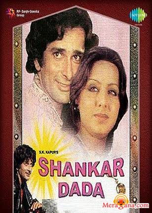 Poster of Shankar+Dada+(1976)+-+(Hindi+Film)