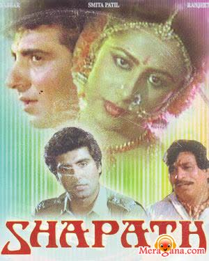 Poster of Shapath (1984) - (Hindi Film)