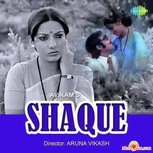 Poster of Shaque (1976) - (Hindi Film)
