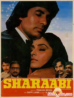 Poster of Sharaabi (1984) - (Hindi Film)