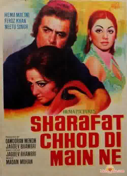 Poster of Sharafat Chhod Di Maine (1976) - (Hindi Film)