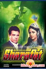 Poster of Sharafat+(1970)+-+(Hindi+Film)