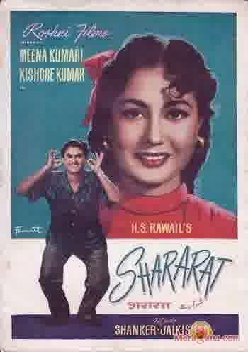 Poster of Shararat (1959) - (Hindi Film)