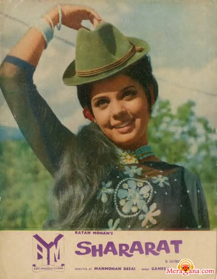 Poster of Shararat (1972) - (Hindi Film)
