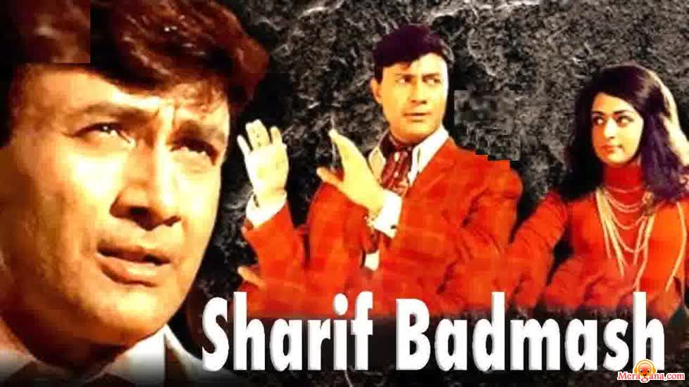 Poster of Shareef Badmaash (1973) - (Hindi Film)