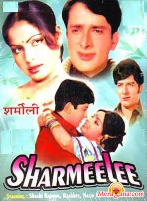 Poster of Sharmilee (1971) - (Hindi Film)
