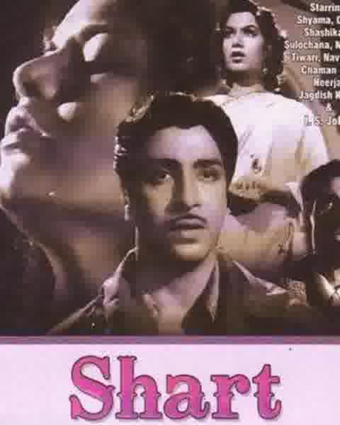 Poster of Shart (1954) - (Hindi Film)