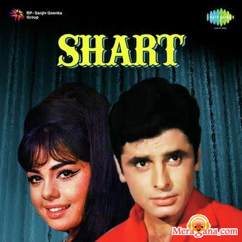 Poster of Shart+(1969)+-+(Hindi+Film)
