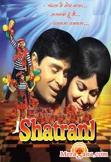 Poster of Shatranj (1969) - (Hindi Film)