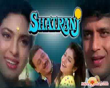 Poster of Shatranj (1993) - (Hindi Film)