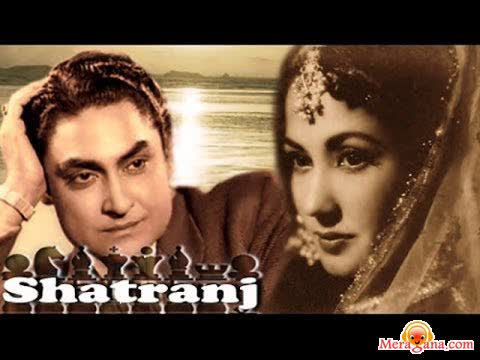 Poster of Shatranj (1956)