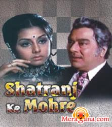 Poster of Shatranj Ke Mohre (1974)