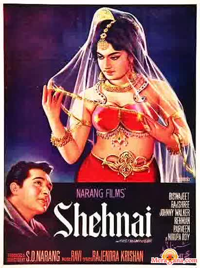 Poster of Shehnai (1964) - (Hindi Film)