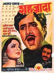 Poster of Shehzada+(1972)+-+(Hindi+Film)