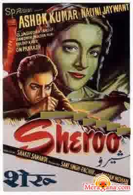 Poster of Sheroo (1957) - (Hindi Film)