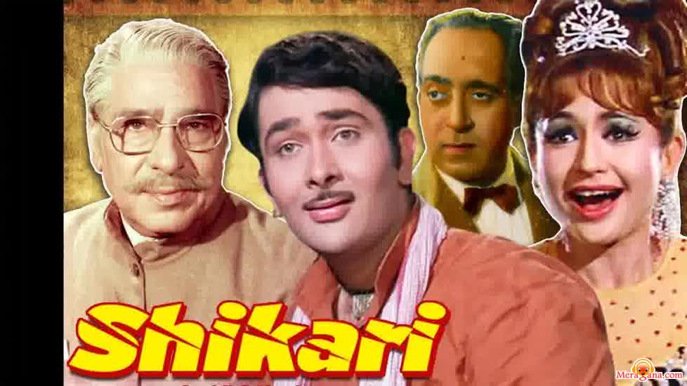 Poster of Shikari (1963) - (Hindi Film)