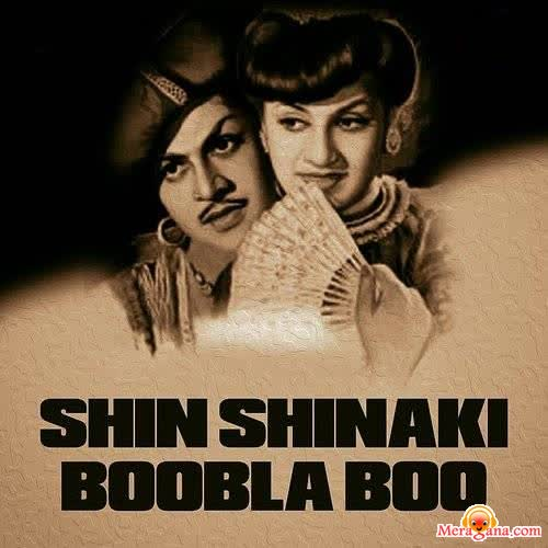 Poster of Shin+Shinaki+Boobla+Boo+(1952)+-+(Hindi+Film)
