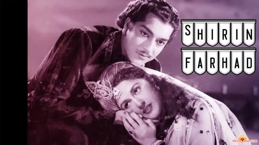 Poster of Shirin Farhad (1956) - (Hindi Film)