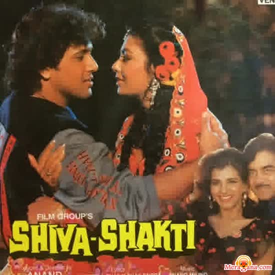 Poster of Shiva Shakti (1988) - (Hindi Film)