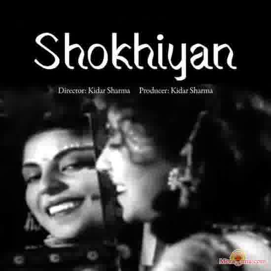 Poster of Shokhiyan (1951) - (Hindi Film)