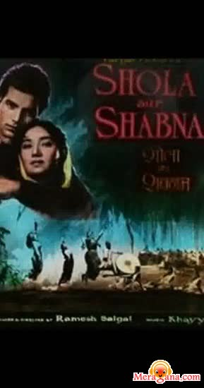 Poster of Shola Aur Shabnam (1961) - (Hindi Film)