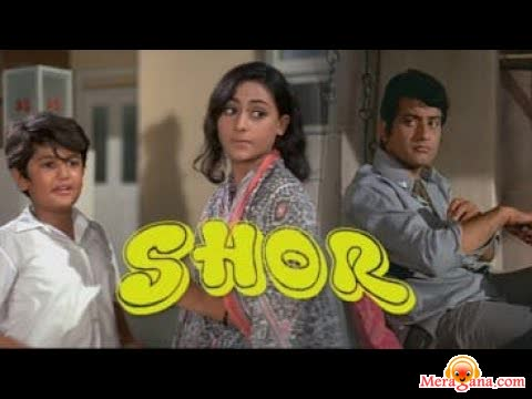 Poster of Shor (1972) - (Hindi Film)