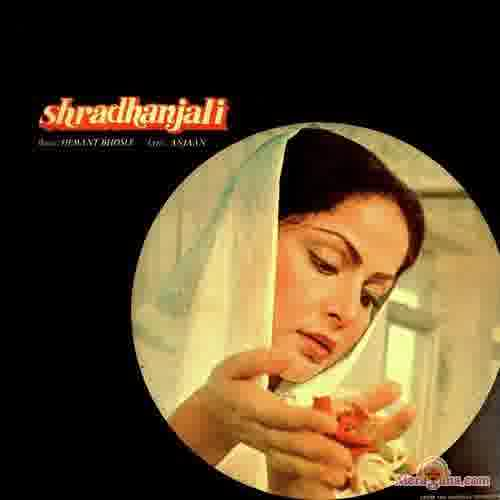 Poster of Shradhanjali (1981) - (Hindi Film)