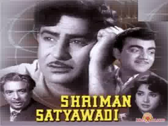Poster of Shriman Satyawadi (1960)