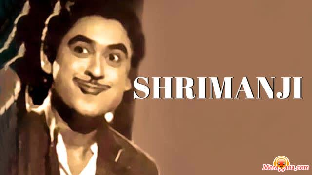 Poster of Shrimanji (1968) - (Hindi Film)