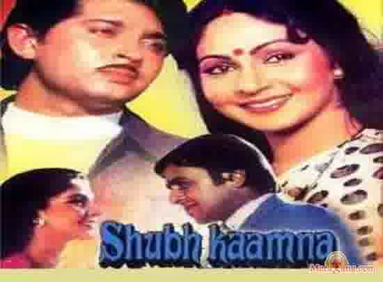 Poster of Shubh Kaamna (1983) - (Hindi Film)