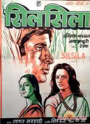 Poster of Silsila (1981) - (Hindi Film)