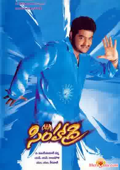 Poster of Simhadri (2003)