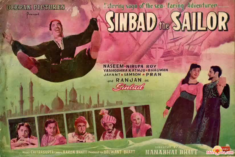 Poster of Sindbad The Sailor (1952) - (Hindi Film)